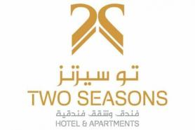 Two Seasons Introduce New Hotels in UAE and Morocco