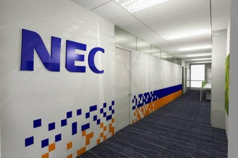 NEC Introduces Biometric Facial Recognition System For Mitsui Fudosan Hotels