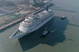 Astro Ocean Cruises Cancels Sailings Through Mid February