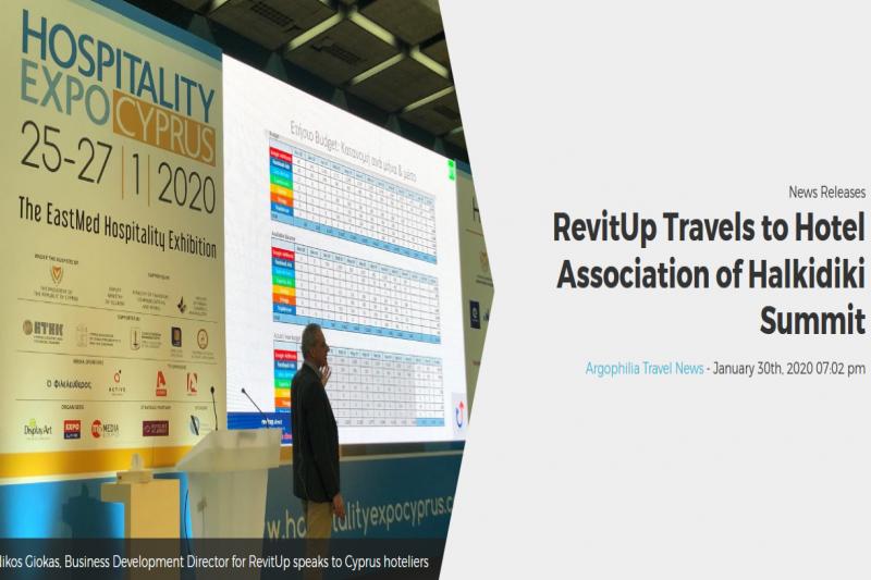 RevitUp Travels To Hotel Association Of Halkidiki Summit