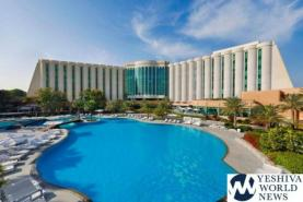 Ritz Carlton Manama Becomes the First Hotel in Bahrain to Offer Kosher Food The Yeshiva World