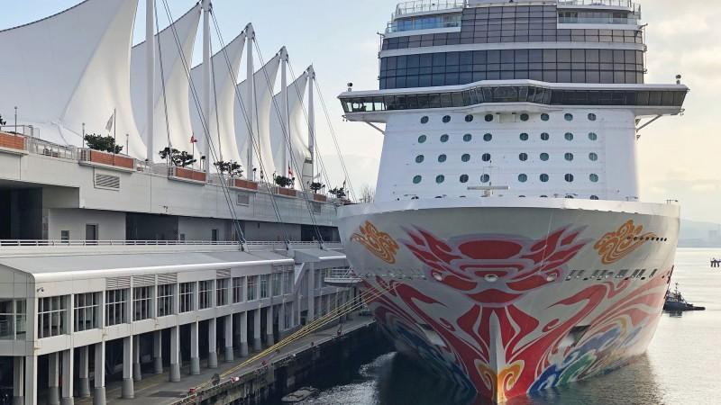 Norwegian Cruise Line Holdings targets January for test sailings