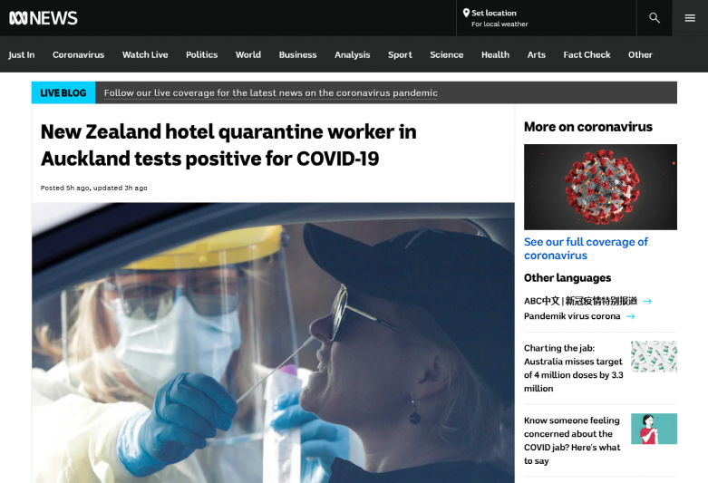 New Zealand hotel quarantine worker in Auckland tests positive for COVID-19