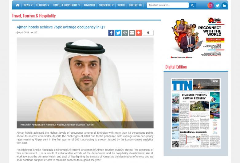 Ajman hotels achieve 75pc average occupancy in Q1