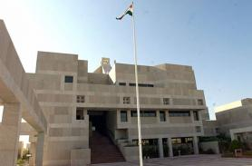 UAE to India travel: Rule related to passport eased for Overseas Citizen of India card holders