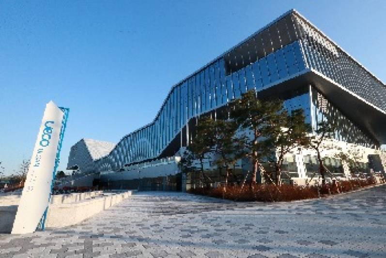 Korea Welcomes New Convention Center in Ulsan Metropolitan City