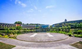 Meliá Chongqing Hotel Opens in China