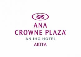 IHG Hotels & Resorts To Open The First ANA Crowne Plaza In Japan's Akita Prefecture