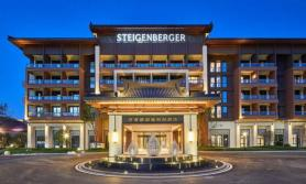 The Steigenberger Jinan Fengming Hotel Opens in China