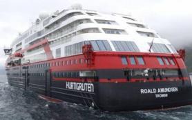 Hurtigruten cancels MS Maud sailings