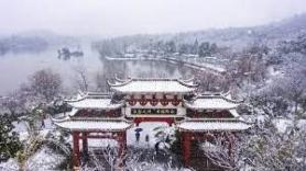 China chalks out new 5-yr plan to boost culture, tourism