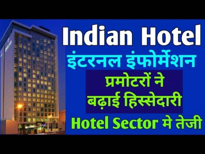 INDIAN HOTELS SHARE PRICE TARGET I BEST HOTEL STOCKS TO BUY INDIAN HOTELS SHARE LATEST NEWS #24