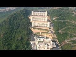 Aurika, Udaipur Luxury by Lemon Tree Hotel