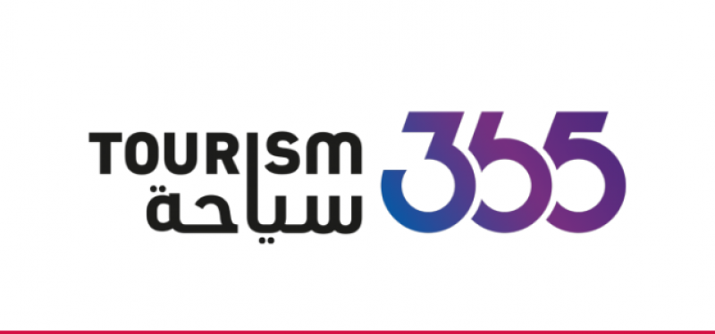 Abu Dhabi National Exhibitions Company launches Tourism 365