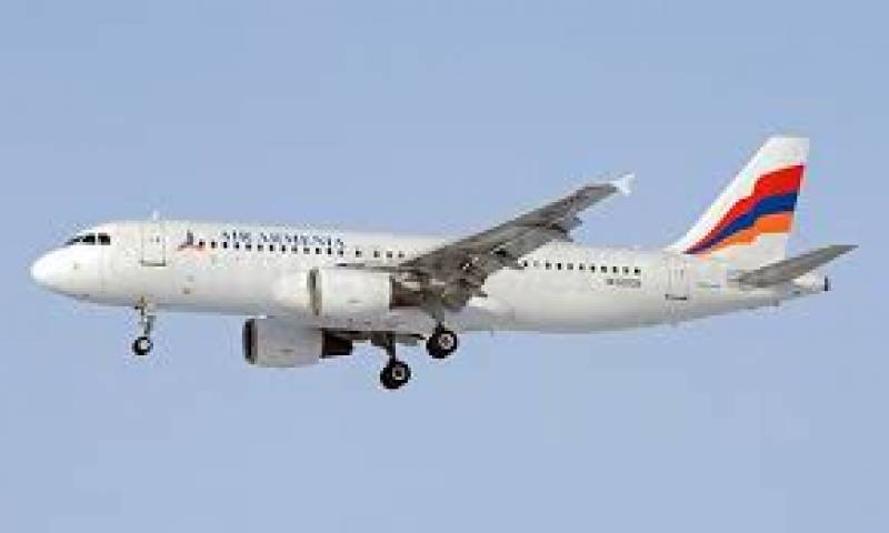 Armenia going to launch new national airline Travel And Tour World