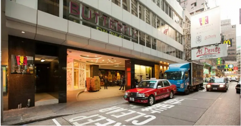 HOTEL IN HONG KONG'S TSIM SHA TSUI SAID SOLD TO US FUND FOR $123M