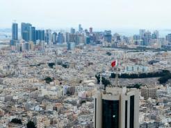 COVID-19: Bahrain updates travel entry procedures