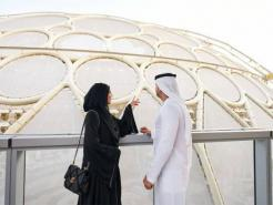 Emaar offers hotel guests complimentary tickets to Expo 2020 Dubai