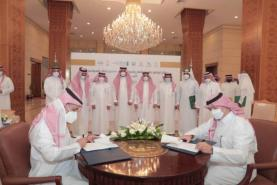 Seera Group signs on for Saudi tourism resort